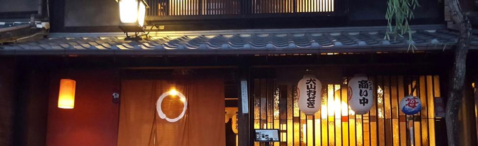 提灯工房を改装した京町家風のカフェです
